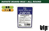 blp(ビーエルピー) HAYATE SNOW WAX ハヤテスノーワックス HB09