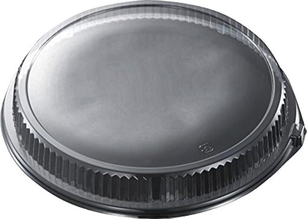 住人報復するゴール中央化学 使い捨て容器蓋 DXPD32 蓋(PET) 10枚入サイズ:約32.3×32.3×4.2cm
