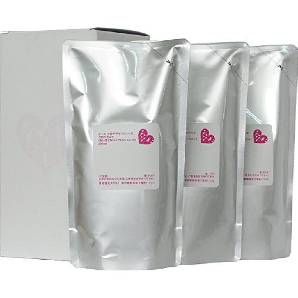 彼のお風呂極貧ピース プロデザインシリーズ グロスミルク ホワイト リフィル 200ml×3