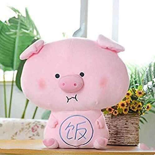 Junsansir Schweinefleisch Reis Ball Pork Eye 40cm Gefüllte Puppen Gefüllte Puppen Kissen Kissen Kinderspielzeug Geburtstagsgeschenke Bequemes Spielzeug