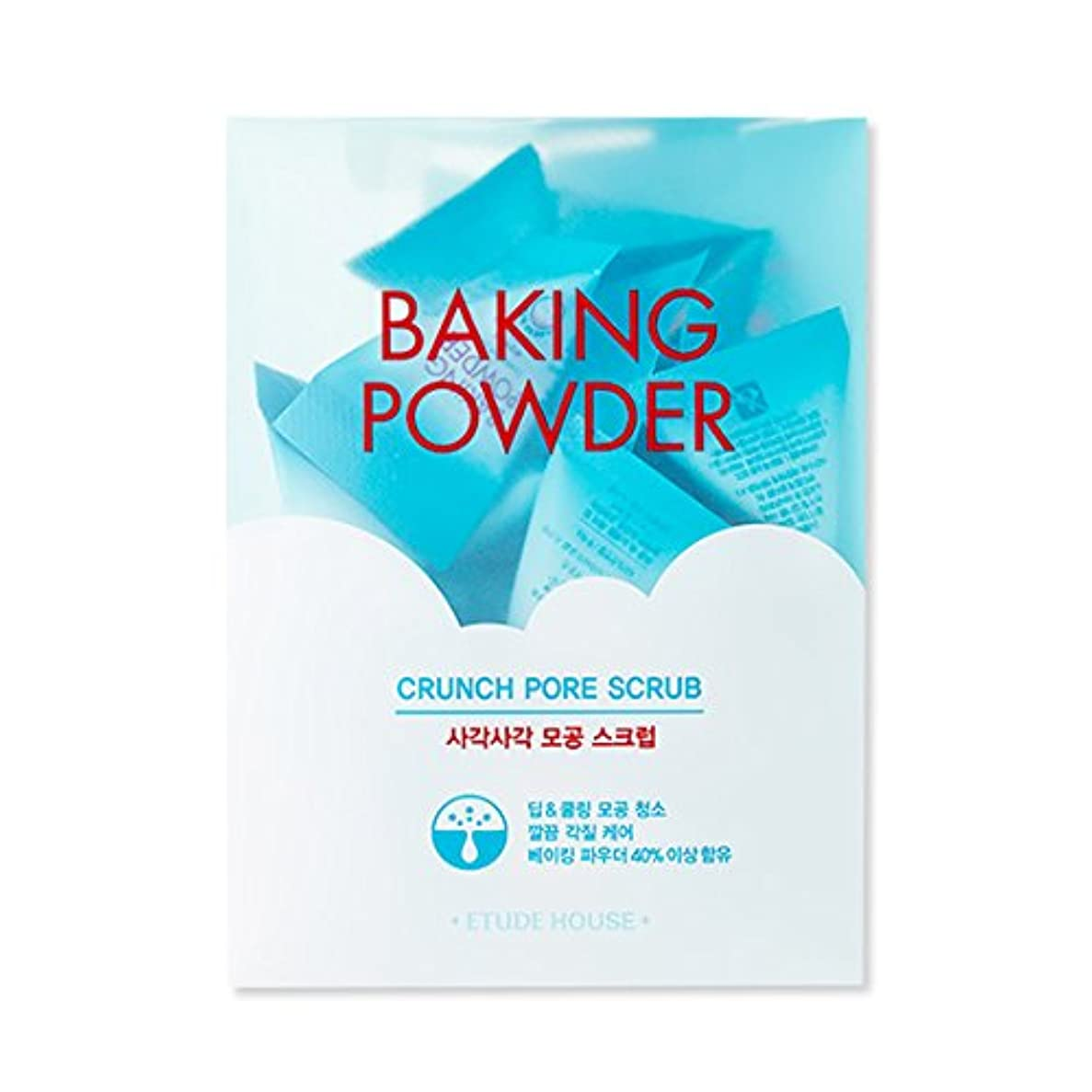 通行人転倒三十[2016 Upgrade!] ETUDE HOUSE Baking Powder Crunch Pore Scrub 7g×24ea/エチュードハウス ベーキング パウダー クランチ ポア スクラブ 7g×24ea [並行輸入品]
