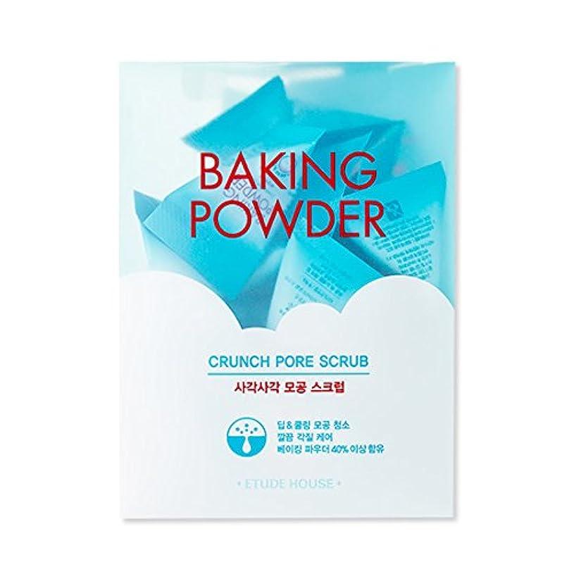 折る米ドル放射性[2016 Upgrade!] ETUDE HOUSE Baking Powder Crunch Pore Scrub 7g×24ea/エチュードハウス ベーキング パウダー クランチ ポア スクラブ 7g×24ea [並行輸入品]