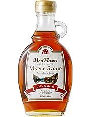 モンファボリ メープルシロップ 250g 瓶 [ 液だれ防止キャップ カナダ産 グレードA アンバーリッチテイスト ]