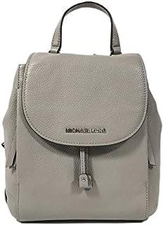 Michael Kors Riley Medium Backpack Leather Grey