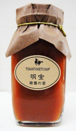 株 明宝レディース 明宝 トマトケチャップ 3個セット