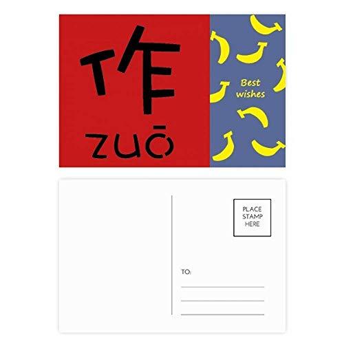 Chinesischer Tod, China Character Banana Postkarten-Set, Danksagungskarte, Postkarte, Seite 20 Stück
