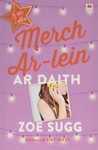 Cyfres Zoella: Merch Ar-Lein ar Daith