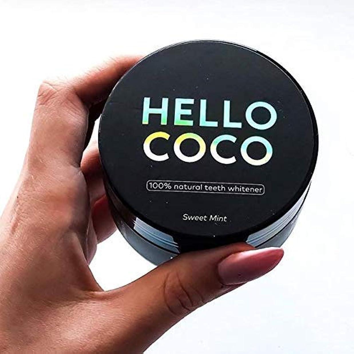 収束出版もろいNEW Instagram HIT! Hello Coco Sweet Mint - 100% Natural Activated Charcoal Powder for teeth Whitening 30g?/ 新しいインスタグラムのヒット! こんにちはココの甘いミント - 30gを白くする歯のための100%の自然な活動化させた木炭粉
