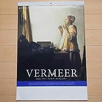 フェルメール カレンダー2021(令和3年)