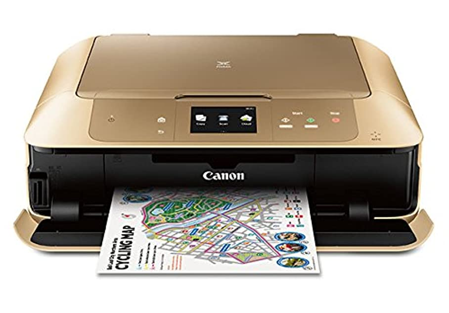 Canon MG7720 Wireless All-In-One Printer with Scanner and Copier: Mobile and Tablet Printing, with Airprint  and Google Cloud Print compatible, Gold jpfawcqcz446