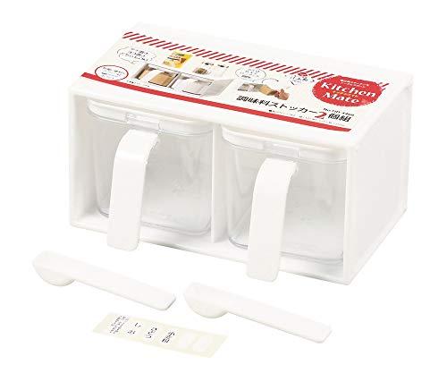 パール金属 調味料入れ ホワイト 幅21×奥行15.5×高さ11cm 2個組 キッチンメイト HB-4468