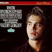 Dmitri Hvorostovsky - Songs and Dances of Death by Dmitri Hvorostovsky