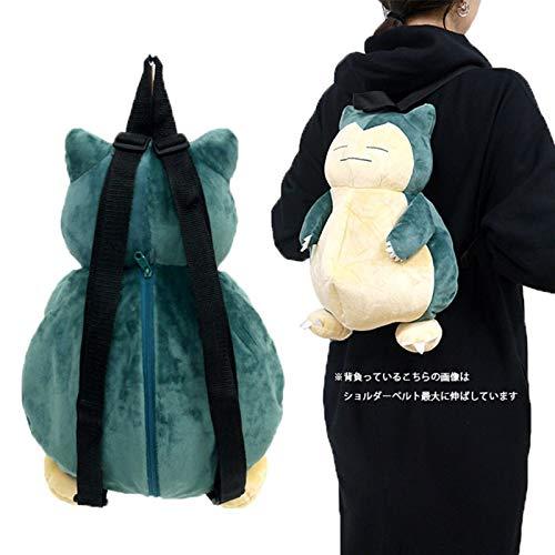 Anime Pokemon Snorlax Bean Bag Mochila Cosplay Dibujos Animados Multifunción Bolso De Hombro Chica Bolso Mochila Regalos para Niños 28 * 36 * 23Cm
