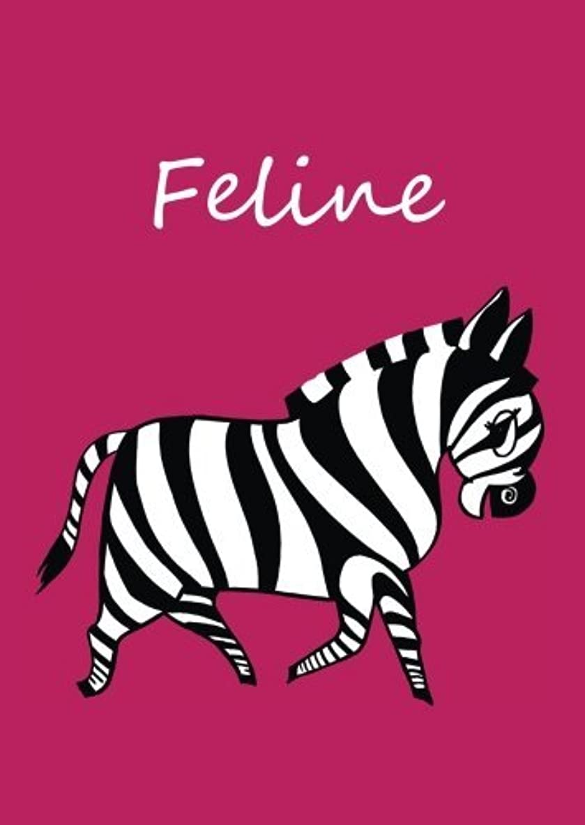 豊かな受け入れた驚いたFeline: personalisiertes Malbuch / Notizbuch / Tagebuch - Zebra - A4 - blanko