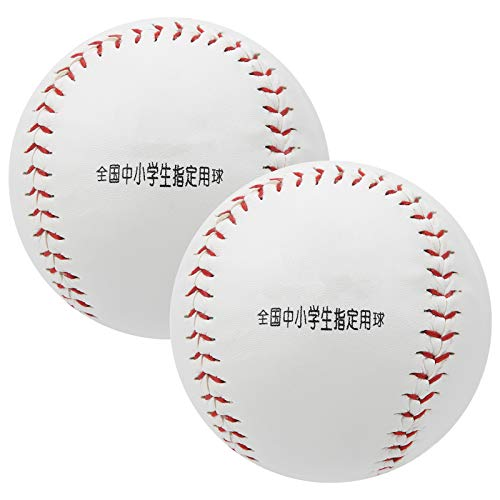 DAUERHAFT Entrenamiento Softbol Costura a Mano PU Práctica Béisbol Ligero PU Softball Ball Durable 2pcs Pelota de softbol para Agarre