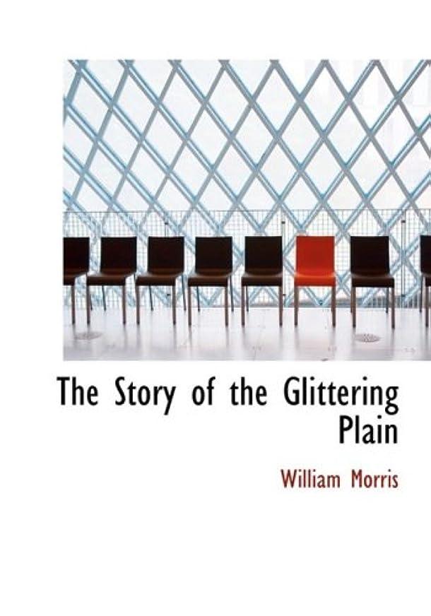 形状法的レシピThe Story of the Glittering Plain