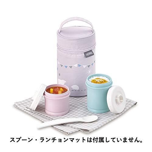 サーモス(THERMOS)『保冷ポーチ付き離乳食ケース(NPE-240)』