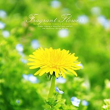 향기로운 꽃