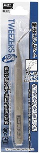 精密ピンセット(わし口タイプ) TS-15