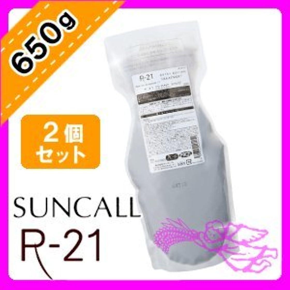表向き近似序文サンコール R-21 トリートメント エクストラ 650g × 2個 セット 詰め替え用 つや感あるサラサラした指どおりの良い仕上がり SUNCALL R-21