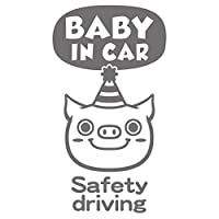 imoninn BABY in car ステッカー 【パッケージ版】 No.55 ブタさん (シルバーメタリック)