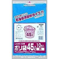 ポリ袋 45L 青 0.035×650×800 500枚 ゴミ袋 福助工業 LD35-45 青