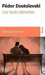 Les nuits blanches de Fédor Dostoïevski