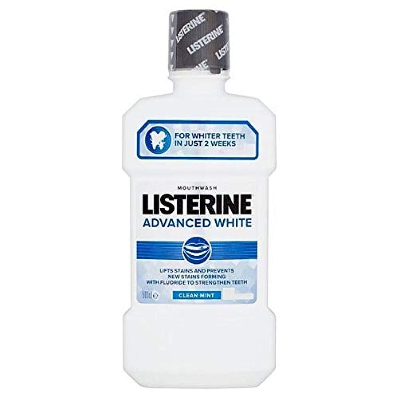 ミケランジェロうつペレット[Listerine ] リステリン高度な白いマウスウォッシュ500ミリリットル - Listerine Advanced White Mouthwash 500ml [並行輸入品]
