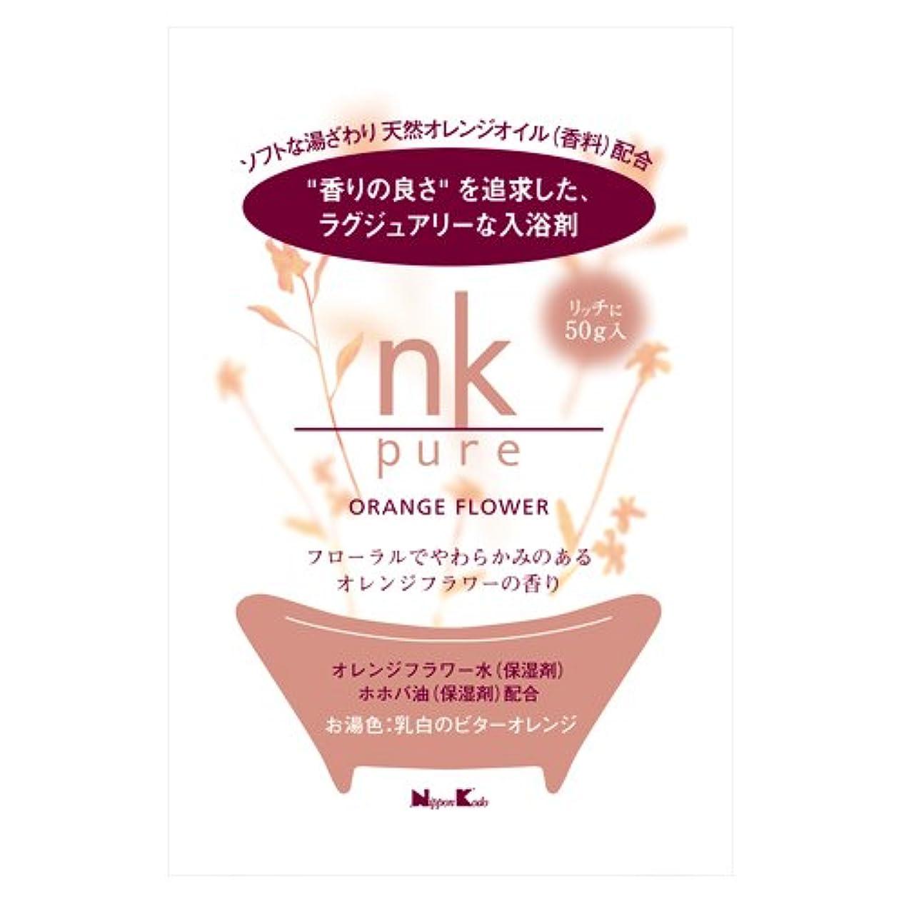 無限襟醜い【X10個セット】 nk pure 入浴剤 オレンジフラワー 50g