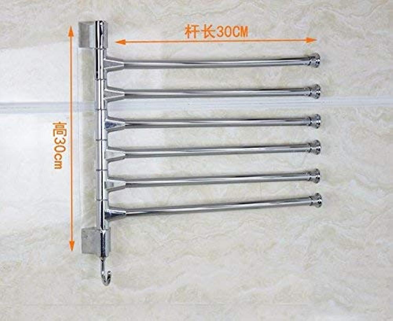 Oudan Towel Racks The Minimalist Style Stainless Steel Swivel Wall Mount Bathroom Shelf From The Punch 6 redate The Towel Rod 30  30Cm Towel Rails