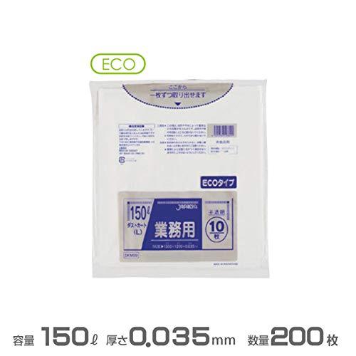 ジャパックス 業務用ポリ袋 150L DKM99 0.035mm 10枚×20冊