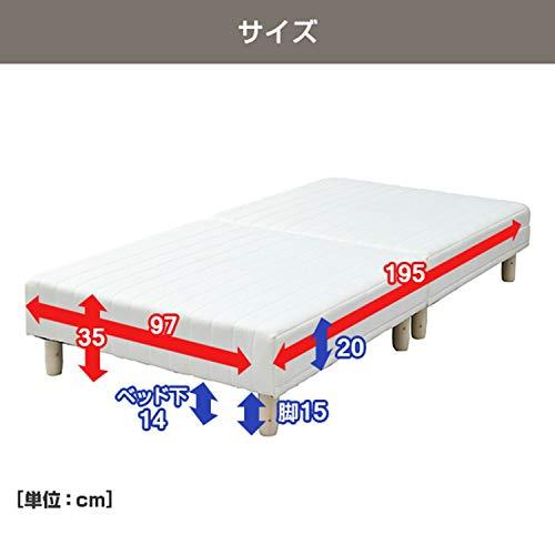 山善(YAMAZEN)脚付きマットレス分割式シングルダークブラウンYAM2-97195(DBR)