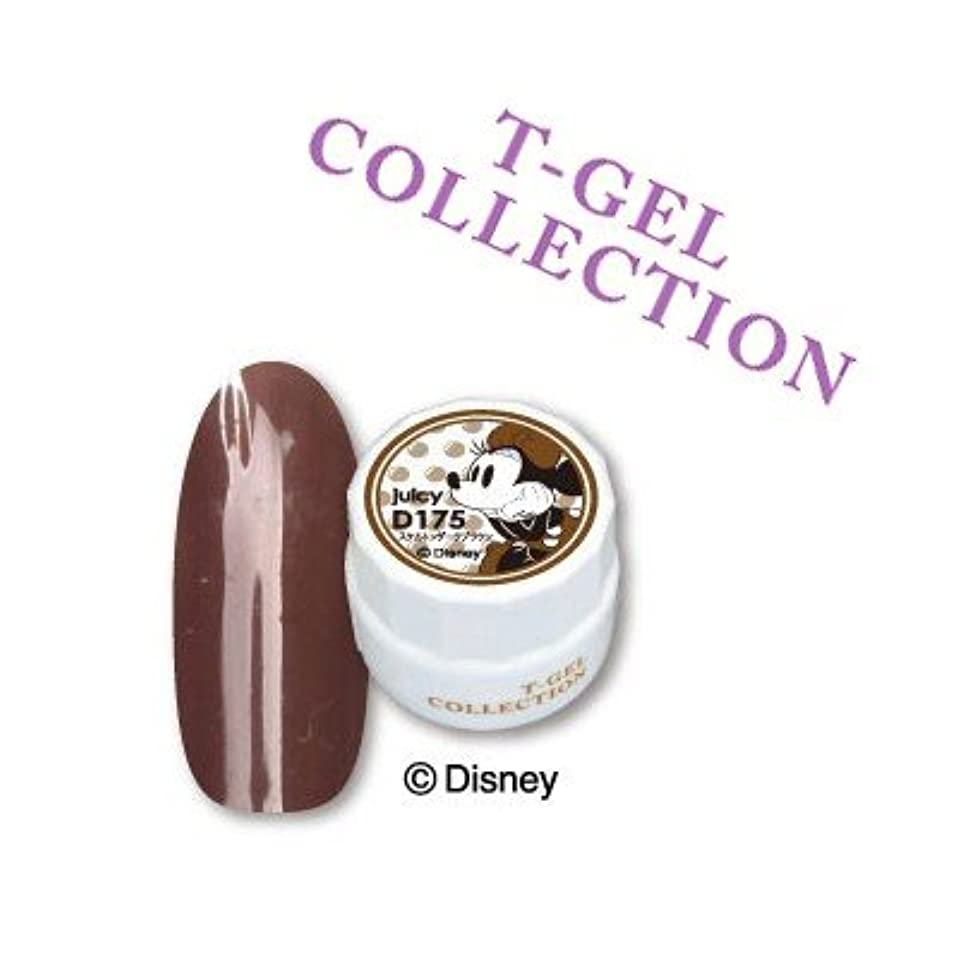 ボウリング大腿色T-GEL COLLECTION カラージェル D175 スケルトンダークブラウン 4ml
