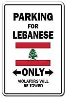 Parking Lebanese Only ティンサイン ポスター ン サイン プレート ブリキ看板 ホーム バーために