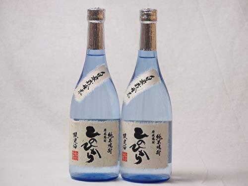 球磨焼酎 限定酒 自家栽培米ひのひかり 減圧蒸留(熊本県)恒松酒造 720ml×2本