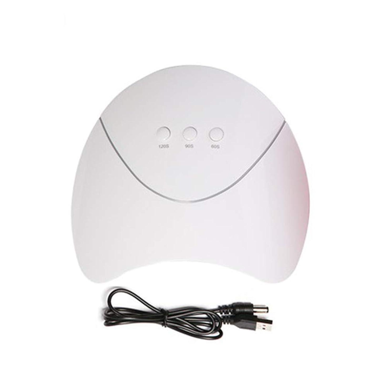 ずっと乳白控えるACHICOO ネイルドライヤー 硬化用UVライト ネイルアート 家庭用 ネイルジェルラッカード ライヤー 36W UV Led ネイルドライヤー