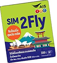 AIS Sim2Fly 6 GB 8 Days Singapore,South Korea,Malaysia,India,Burma,Cambodia,Philippines,Laos,Taiwan,HK,Macau,Japan,China