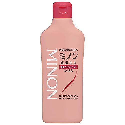Minon Medicated Hair Shampoo - 120ml (Green Tea Set)