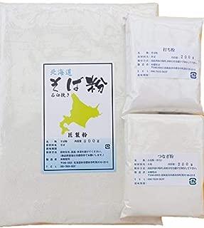 匠製粉 令和元年産 二八用そば粉 北海道産 石臼挽き(そば粉800g/打ち粉200g/つなぎ粉200g) 1.2kgセット