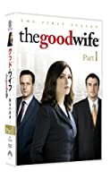 グッド・ワイフ 彼女の評決 シーズン1 DVD-BOX part1