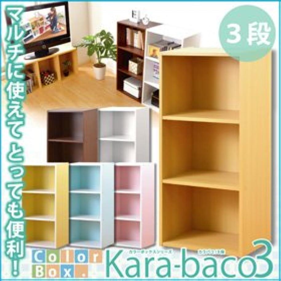 セージ完璧形成カラーボックスシリーズ【kara-baco3】3段 / カラーボックスシリーズ カラバコ3ダン-->[イエロー]