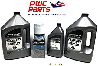 MERCURY VERADO Quicksilver Oil Change Kit w/Lower Unit Hi-Performance Gear Lube & Gaskets L6 200/225/250/275/300/350/400/400R Models