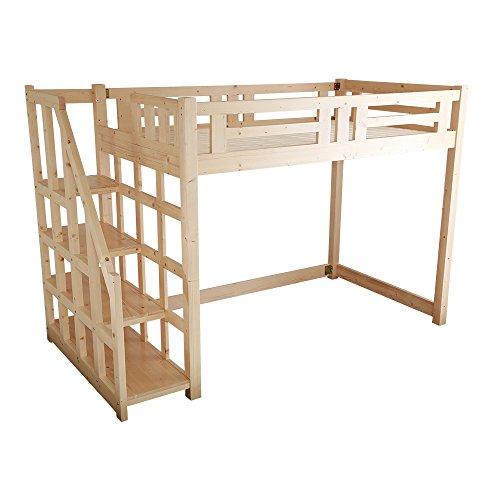 子供部屋 大人でも使える おしゃれなロフトベッド セミダブル ナチュラル 木製(すのこ・天然木・階段付き・分割可能)