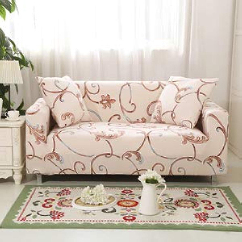 Svetanya Slipcovers Sofa Tight wrap All-Inclusive Slip-Resistant sectional Elastic Full Sofa Cover Towel   20184434, S 90-140cm