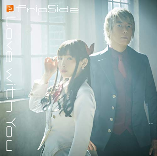 [Single]Love with You – fripSide[FLAC + MP3]