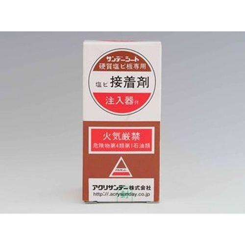 アクリサンデー サンデーシート 硬質塩ビ板用接着剤 25ml 注入器付
