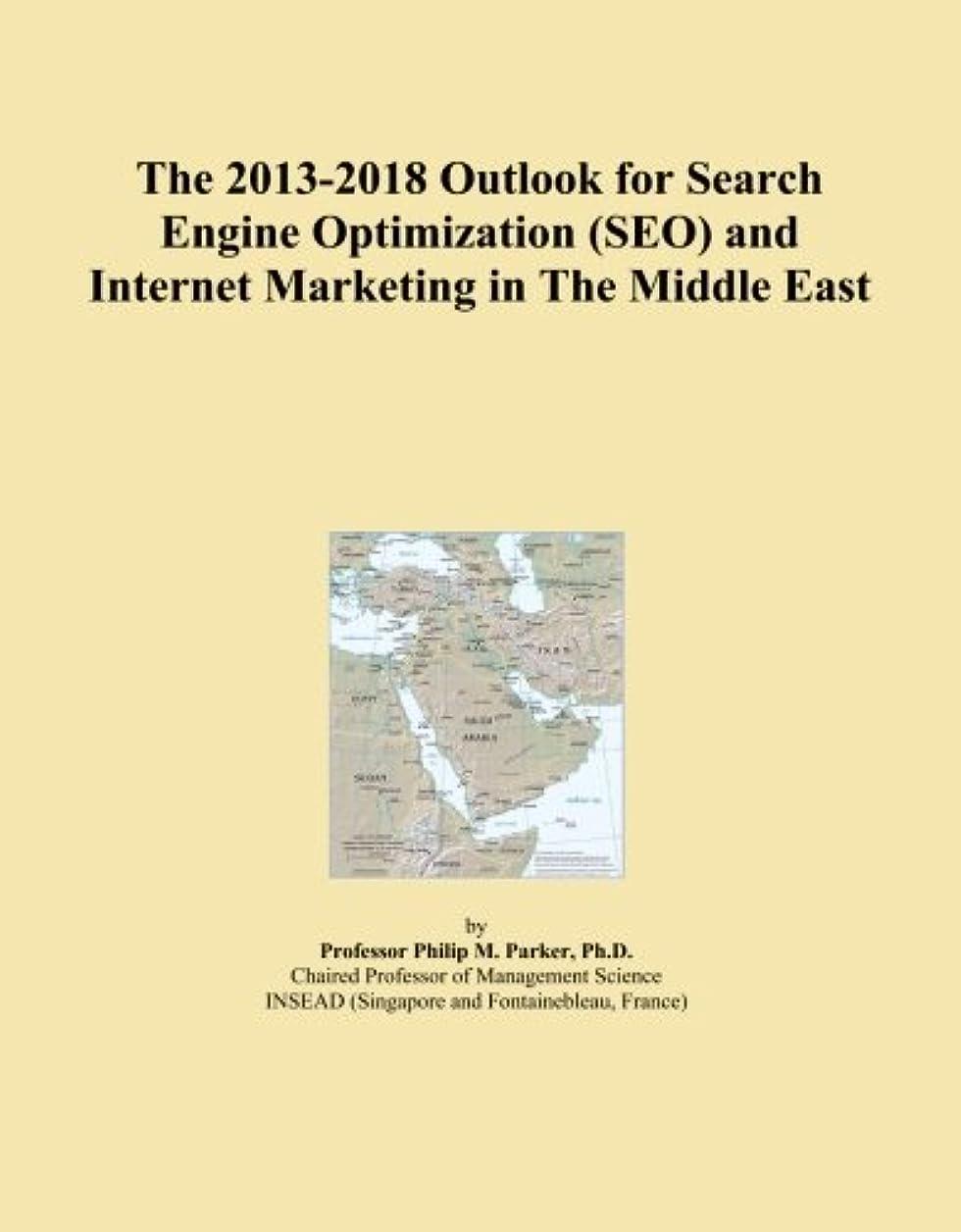 ズームスキッパー夜The 2013-2018 Outlook for Search Engine Optimization (SEO) and Internet Marketing in The Middle East