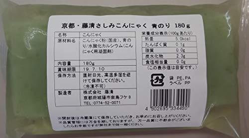 京都・藤清 刺身 こんにゃく ( 青のり ) 180g×40本 業務用 常温
