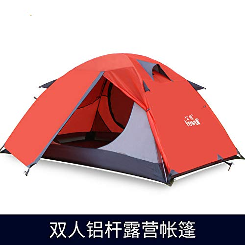 SDSA Outdoor Supplies2-Person Camping Tent, Professional Camping Climbing Tent, Outdoor Leisure 200*140*110cm