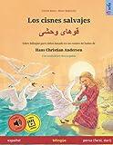 Los cisnes salvajes (español – persa (farsi, dari)): Libro bilingüe para niños basado en un cuento de hadas de Hans Christian Andersen, con audiolibro ... / persa (farsi, dari)) (Spanish Edition)